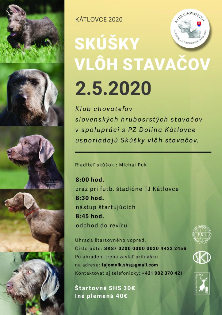 SVS_2020