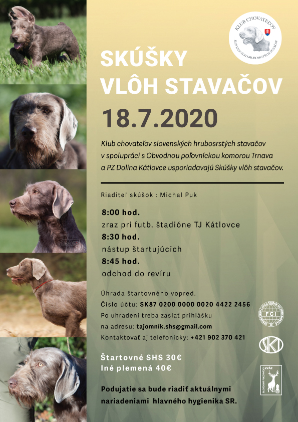 SVS_2020[2354]